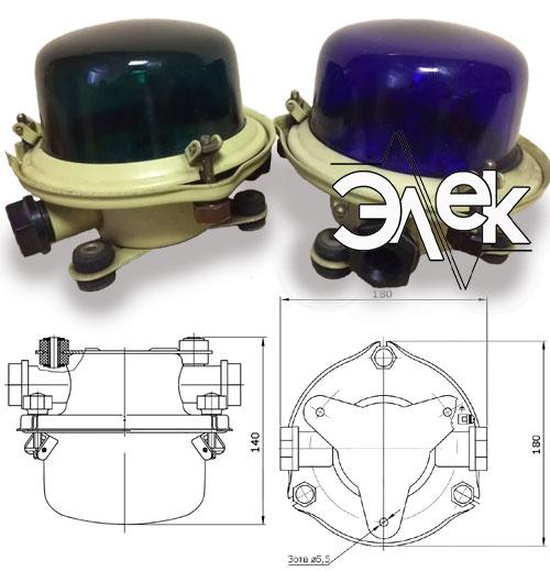 Судовой светильник СС 383, СС-383У Е1 исп 1, Е2 исп 2 характеристики, цена фото каталог судовых корабельных светильников