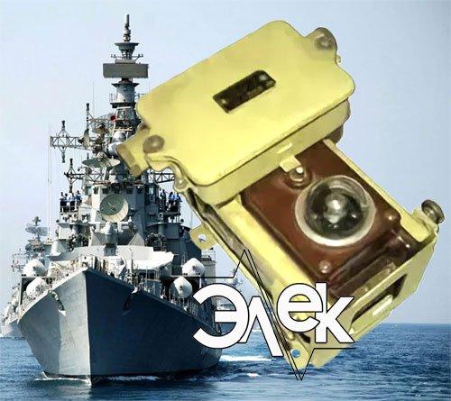 Судовой светильник СС-398 аккумуляторный СС 398, цена фото каталог судовых корабельных светильников