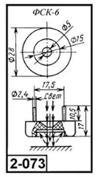 Фотосопротивление ФСК-6 купить, цена, характеристики фоторезистор