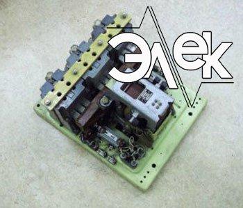 КМ2336-22 контактор (КМ-2336-22) купить, цена, характеристики