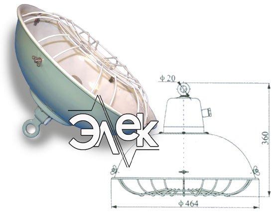 СС-814 судовой светильник подпалубный характеристики СС 814, СС-814Б, 814Б, цена фото каталог судовых корабельных светильников