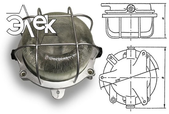 СС-833 судовой светильник трюмный характеристики СС 833, СС-833Б, 833Б, цена фото каталог судовых корабельных светильников