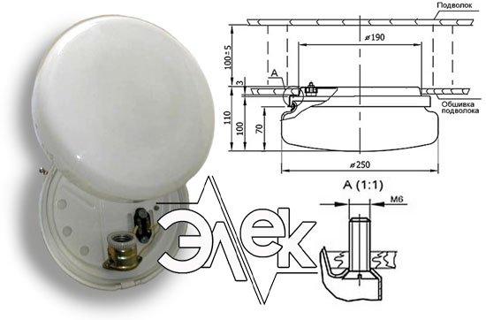 СС-838 судовой светильник общего освещения характеристики СС 838, СС-838Е, 838Е, цена фото каталог судовых корабельных светильников