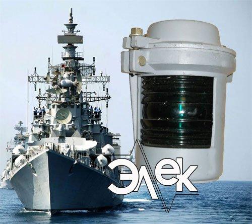 Фонарь 476ЛВ, СС-476 ЛВ навигационный бортовой зеленый характеристики, цена фото каталог судовых корабельных светильников