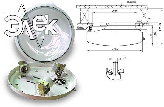 СС-840 судовой светильник общего освещения характеристики СС 840, СС-840Е, 840Е, цена фото каталог судовых корабельных светильников