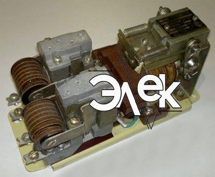 КМ2521-9 контактор (КМ-2521-9) купить, цена, характеристики