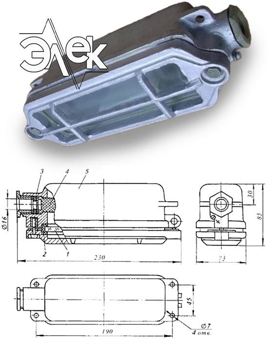 СС-846 судовой светильник пищеварочный характеристики СС 846, СС-846Б, 846Б, цена фото каталог судовых корабельных светильников