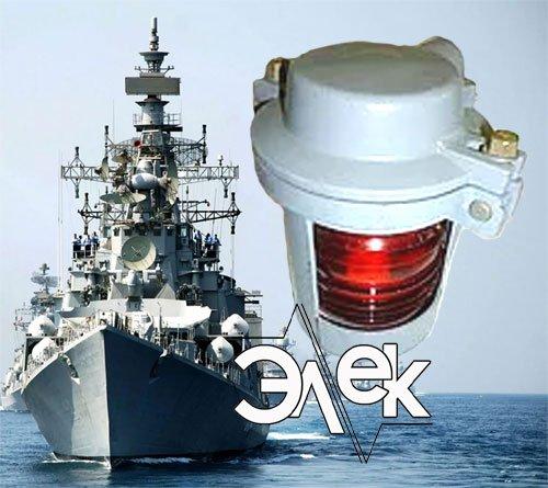 Фонарь 477ЛВ, СС-477 ЛВ навигационный бортовой красный характеристики, цена фото каталог судовых корабельных светильников