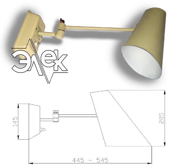 СС-860 судовой светильник с разводным кронштейном характеристики СС 860, СС-860, 860, цена фото каталог судовых корабельных светильников