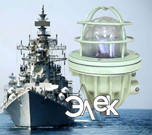 Судовой светильник СС-486 ВЗГ-60 взрывобезопасный подпалубный характеристики СС 486, 486-1, 486-2 цена фото каталог судовых корабельных светильников