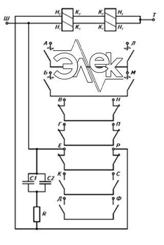 Принципиальная электрическая схема контакторов КН-558 / КН558 М (КН 5-ой величины с напряжением включающей катушки 175÷320 В)