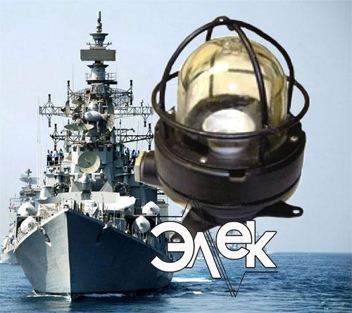 Судовой светильник 528Б, СС-528Б подпалубный защищенный характеристики, цена фото каталог судовых корабельных светильников