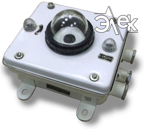 СС-901 судовой светильник аккумуляторный стационарный встроенная система характеристики СС 901А, СС-901А, СС-901А-01, 901А, цена фото каталог судовых корабельных светильников