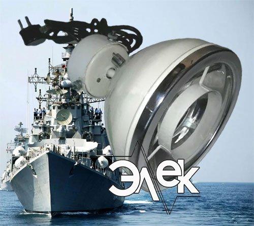 Медицинский операционный судовой светильник 537М, СС-537 характеристики, цена фото каталог судовых корабельных светильников