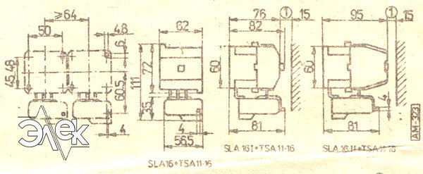 Установочные и габаритные размеры контакторов SLA-16-I купить, характеристики, цена