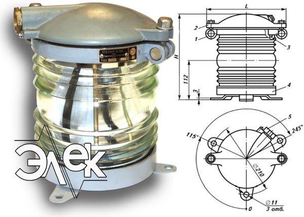 Фонарь 938В, 938, СС-938 В СС938 стационарный белый характеристики, цена фото каталог судовых корабельных светильников