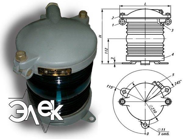 Фонарь 938В-1, 938, СС-938 В-1 СС938 стационарный зеленый характеристики, цена фото каталог судовых корабельных светильников