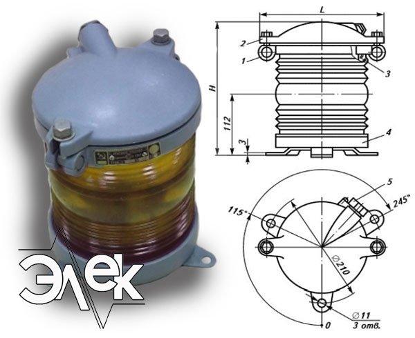 Фонарь 938В-3, 938, СС-938 В-3 СС938 стационарный желтый характеристики, цена фото каталог судовых корабельных светильников