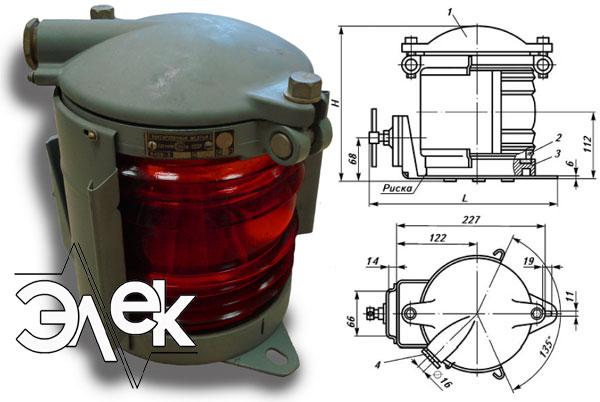 Фонарь 949В-2, 949, СС-949 В-2 СС949 буксировочный красный характеристики, цена фото каталог судовых корабельных светильников