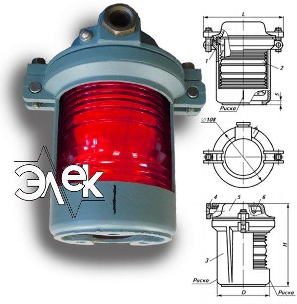 Фонарь 950ЛВ-2, 950, СС-950 ЛВ-2 СС950 950ЛВ буксировочный красный характеристики, цена фото каталог судовых корабельных светильников