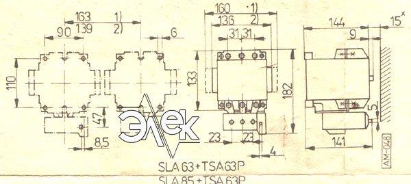 Установочные и габаритные размеры контакторов SLA-85 купить, характеристики, цена