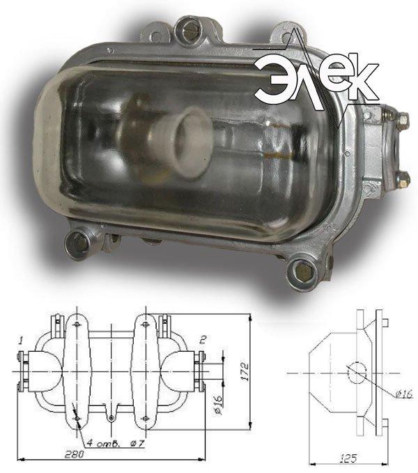 СС-967 МБ судовой светильник подпалубный характеристики СС 967, СС-967МБ, 967МБ, цена фото каталог судовых корабельных светильников