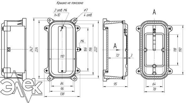 Габаритные размеры СЯ-10 (соединительный ящик СЯ10) купить характеристики цена