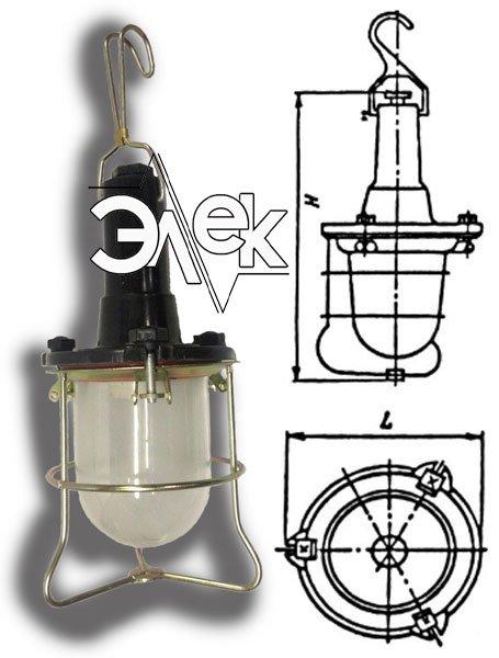 СС-1240 судовой светильник переносной ручной, переносный, переноска СС 1240Б, СС-1240Б, 1240, цена фото каталог судовых корабельных светильников