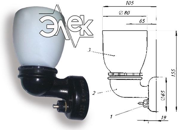СС-1358 судовой светильник переборочный катерный бра СС 1358ПБ, СС-1358ПБ, 1358, цена фото каталог судовых корабельных светильников