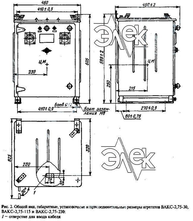 ВАКС-2,75-115 ВАКС 2,75 115 агрегат выпрямительный, выпрямитель характеристики, описание, цена продажа
