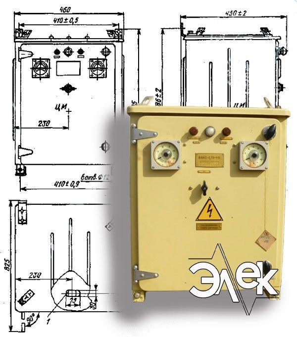 ВАКС агрегат выпрямительный выпрямитель характеристики, описание, продажа купить цена ВАКС
