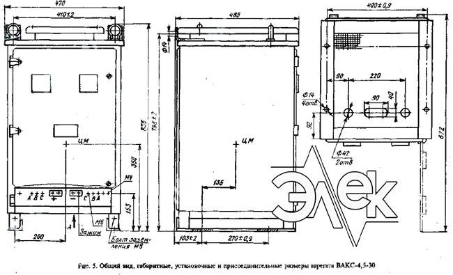 ВАКС-4,5-30 ВАКС 4,5 30 агрегат выпрямительный, выпрямитель характеристики, описание, цена продажа
