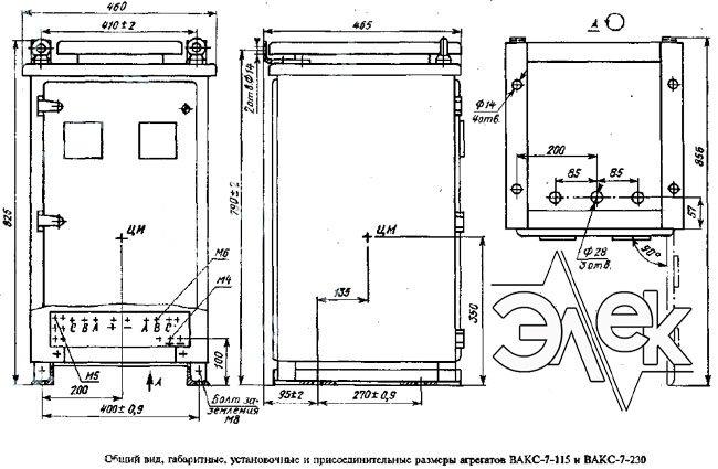 ВАКС-7-230 ВАКС 7 230 агрегат выпрямительный, выпрямитель характеристики, описание, цена продажа