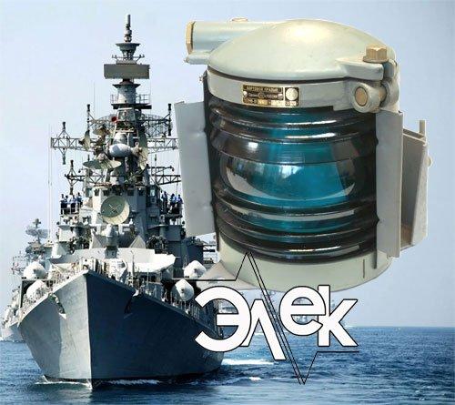 Фонарь 557МВ, СС-557 МВ навигационный бортовой зеленый огонь характеристики, цена фото каталог судовых корабельных светильников