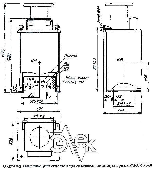 ВАКС-10,5-30 ВАКС 10,5 30 агрегат выпрямительный, выпрямитель характеристики, описание, цена продажа