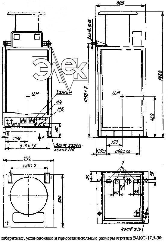 ВАКС-17,5-30 ВАКС 17,5 30 агрегат выпрямительный, выпрямитель характеристики, описание, цена продажа