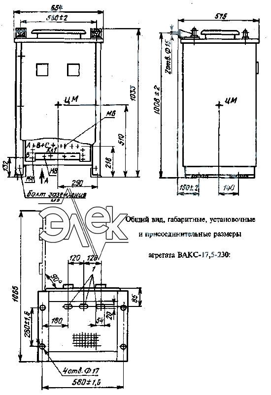 ВАКС-17,5-230 ВАКС 17,5 230 агрегат выпрямительный, выпрямитель характеристики, описание, цена продажа