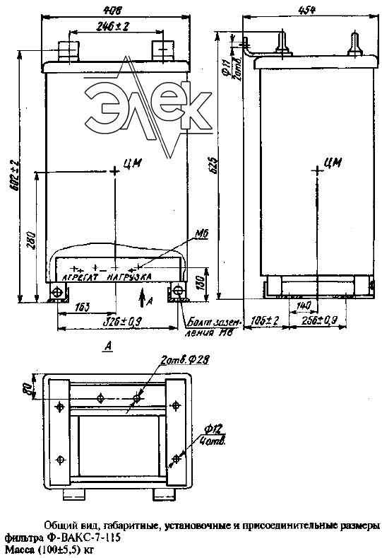 Фильтр Ф-ВАКС-7-115 ВАКС 7 115 агрегат выпрямительный фильтр снижения пульсации напряжения, выпрямитель характеристики, описание, цена продажа