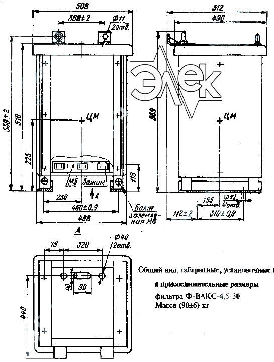 Фильтр Ф-ВАКС-4,5-30 ВАКС 4,5 30 агрегат выпрямительный фильтр снижения пульсации напряжения, выпрямитель характеристики, описание, цена продажа