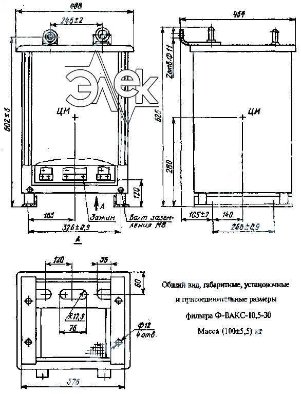 Фильтр Ф-ВАКС-10,5-30 ВАКС 10,5 30 агрегат выпрямительный фильтр снижения пульсации напряжения, выпрямитель характеристики, описание, цена продажа