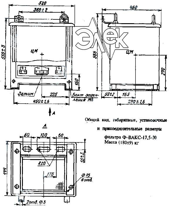 Фильтр Ф-ВАКС-17,5-30 ВАКС 17,5 30 агрегат выпрямительный фильтр снижения пульсации напряжения, выпрямитель характеристики, описание, цена продажа