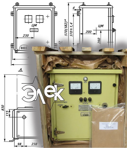 ВАКЗ агрегат выпрямительный выпрямитель зарядный характеристики, описание, продажа купить цена ВАКЗ