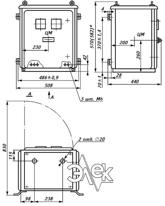 ВАКЗ-1-40 ВАКЗ 1 40 выпрямитель зарядный агрегат выпрямительный характеристики, описание, цена продажа