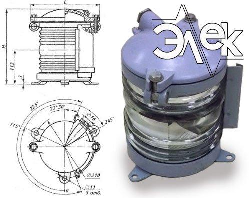 Фонарь 559МВ, СС-559 МВ топовый белый характеристики, цена фото каталог судовых корабельных светильников