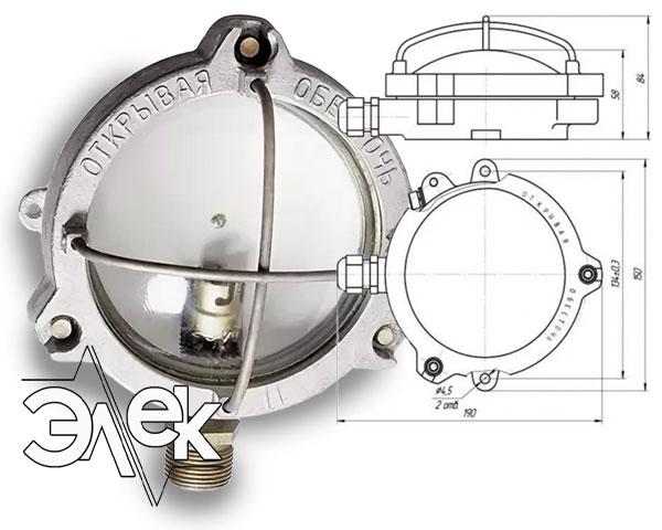 Плафон В взрывозащищенный светильник характеристики Плафон-В взрывобезопасный, цена фото каталог судовых корабельных светильников