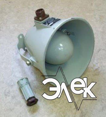 ГР-1Л громкоговоритель для системы громкой связи Рябина (ГГС Рябина) купить цена характеристики