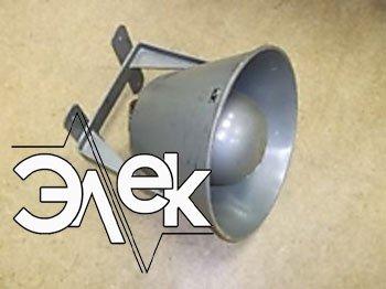 ГР-6Л громкоговоритель для системы громкой связи Рябина (ГГС Рябина) купить цена характеристики