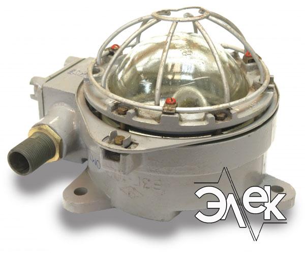 Судовой светильник ВЗГ-100, ВЗГ 100 ВЗГ100 взрывозащищенный взрывобезопасный характеристики, цена фото каталог судовых корабельных светильников