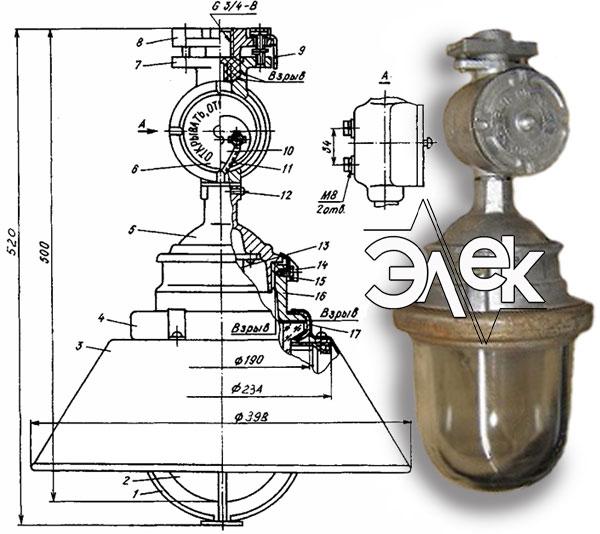 Шахтный светильник ВЗГ-200-АМС, ВЗГ 200 АМС ВЗГ200 взрывозащищенный взрывобезопасный желудь характеристики, цена фото каталог судовых корабельных светильников
