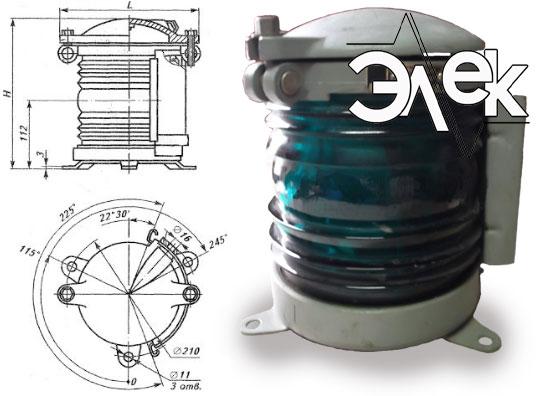 Фонарь 559МВ-1, СС-559 МВ-1 топовый зеленый характеристики, цена фото каталог судовых корабельных светильников